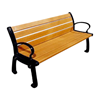 Recycled Plastic Street Style Landmark Bench